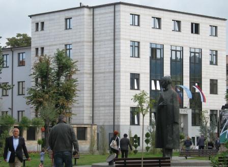 Академија наука и умјетности Републике Српске